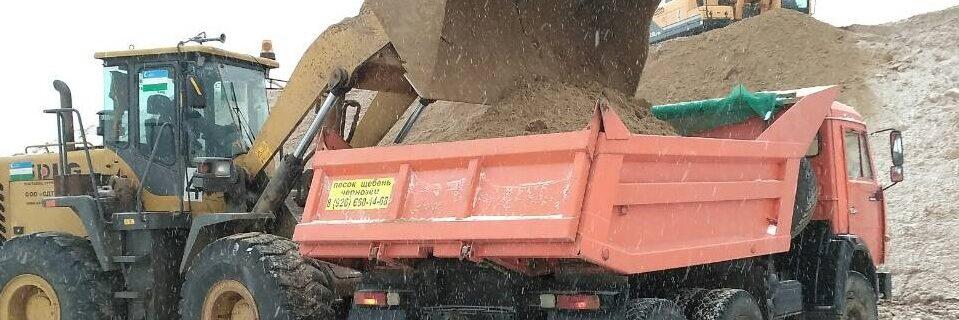 Строительный песок любых видов в Рузе с доставкой